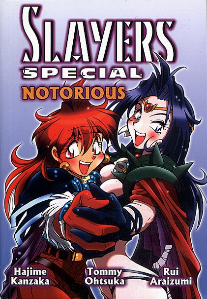 Slayers Special Notorious GN (CPMManga) 2 ( 174 pgs)