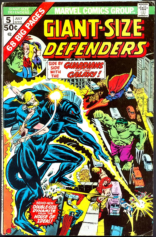 Giant-Size Defenders 5 -F