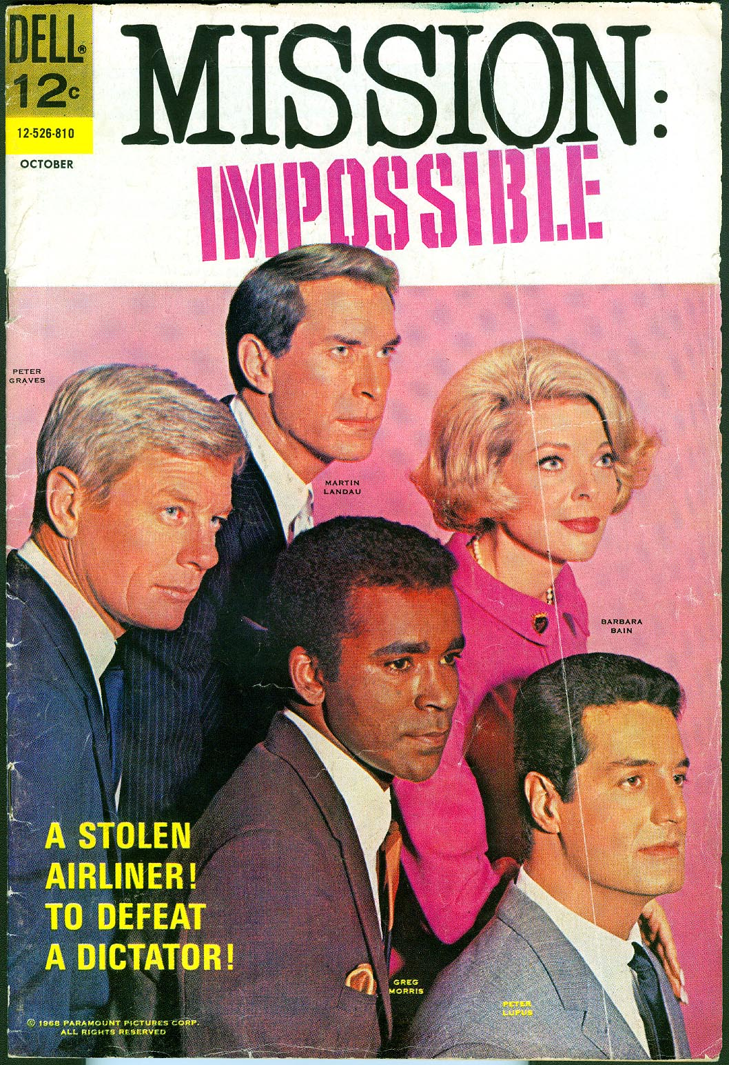 Mission Impossible (Dell) 4 -VG