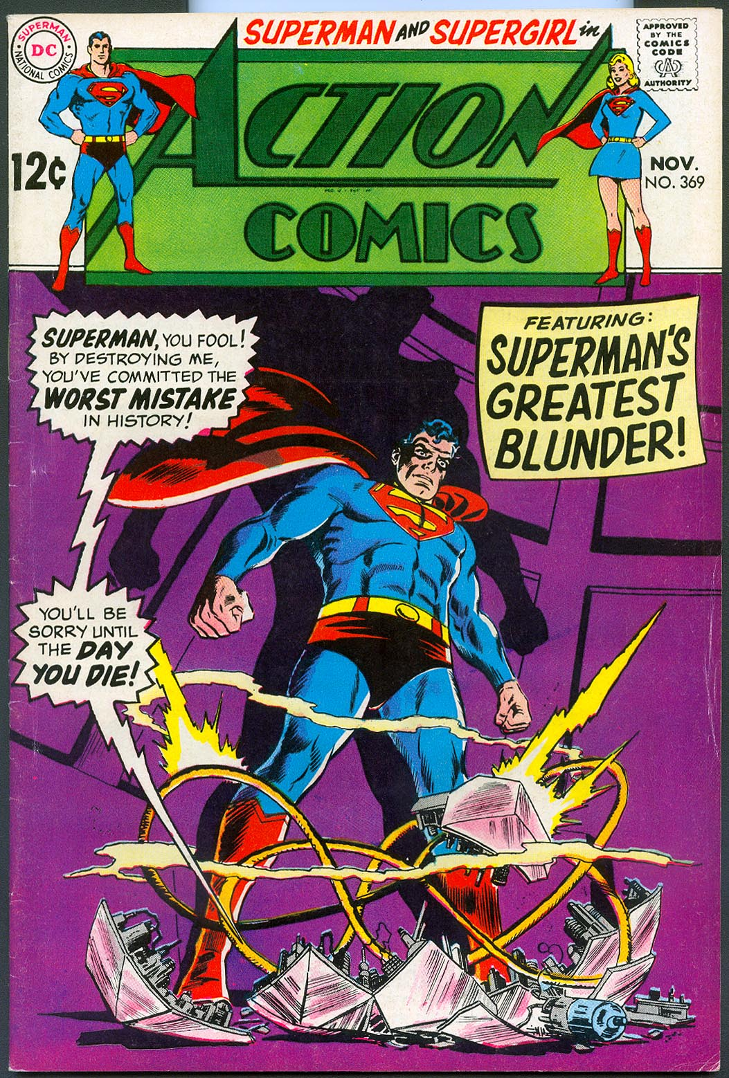 Action Comics 369 -VF