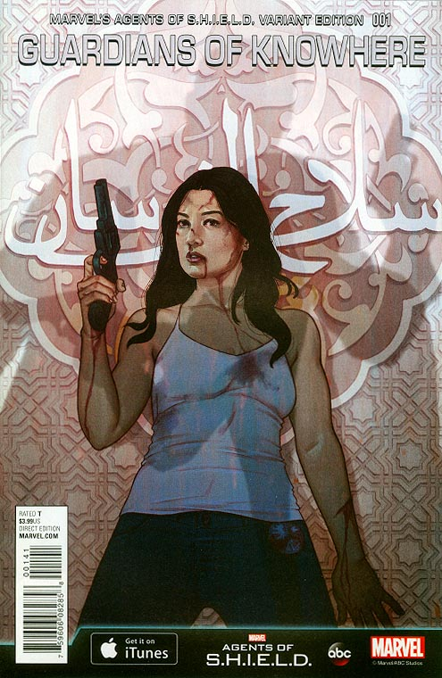 Guardians Of Knowhere 1 ( 1 in 15 Jenny Frison Marvels Agents Of Shield Variant)