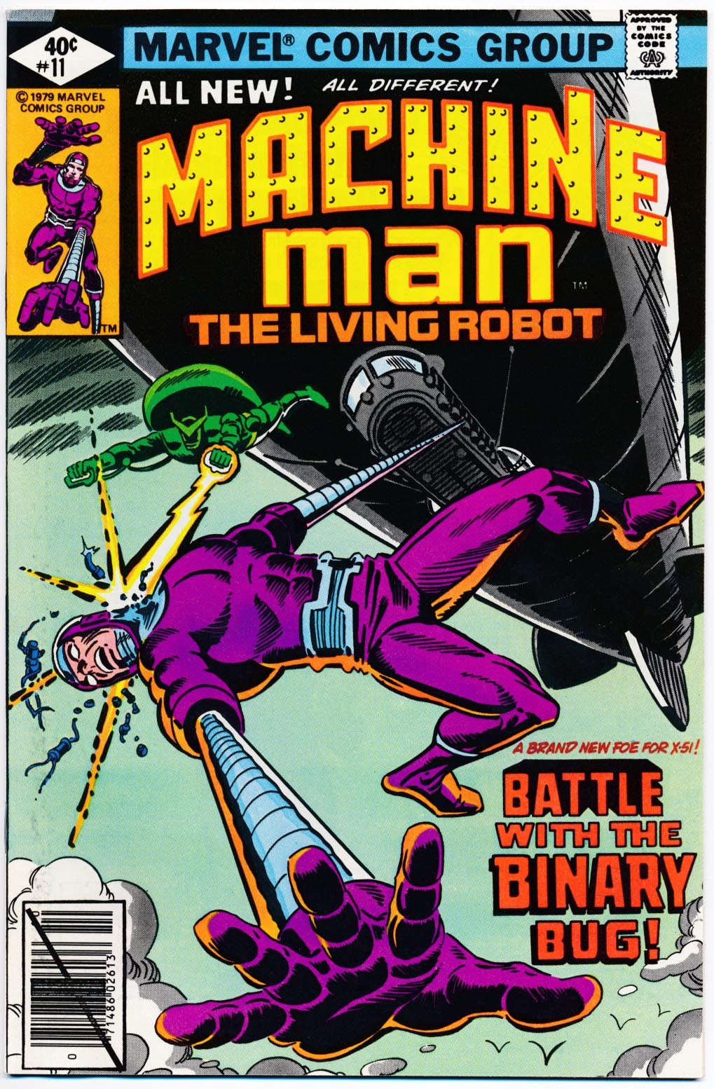 Machine Man 11