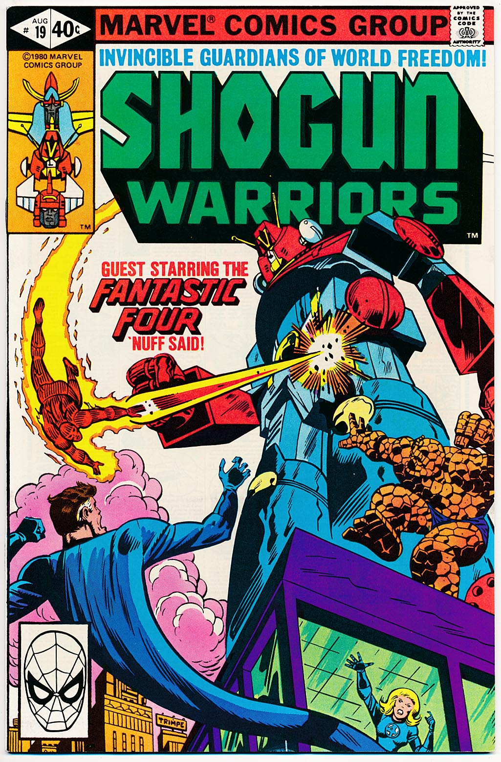 Shogun Warriors 19 -NM