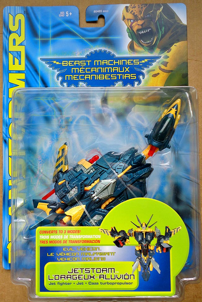 Transformers Beast Machines Jetstorm