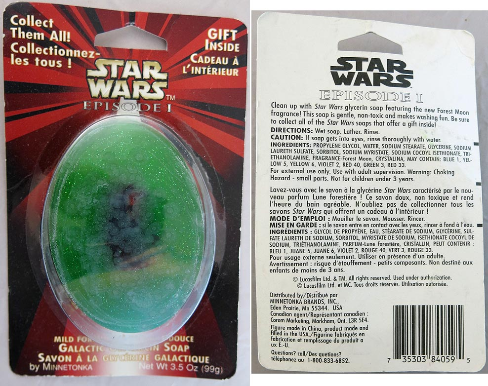 Star Wars Episode 1 Galactic Glycerin Soap With Darth Maul (bag 15 )